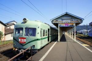 03_train
